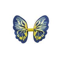 Schmetterling 65x50mm - Ripsband Gelb Marine